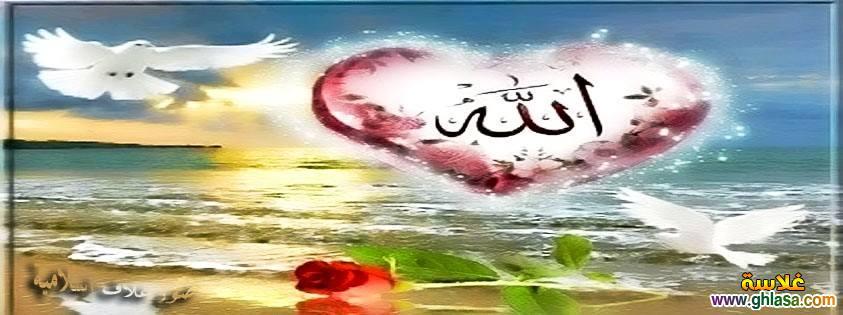 صور اسلامية عريضة لصفحات الفيس بوك 2018 ، صور العام الهجري 2018-1435 ghlasa1382598321979.jpg