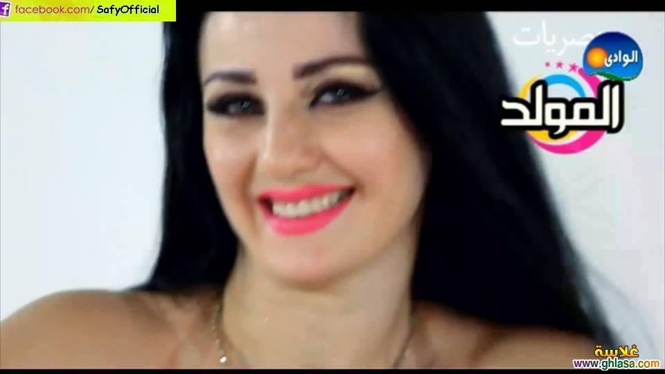 صور صافيناز الممنوعة من العرض 2020 ، صورعارية الراقصة صافيناز 2020 ghlasa13826145810910.jpg