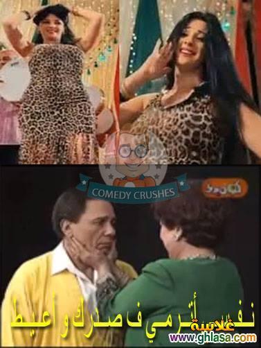 نكت المصريين على فيلم القشاش ورقص صافيناز ، نكت مضحكة على فضيحة فيلم القشاش واغراء الراقصة صافيناز ghlasa1382616750145.jpg