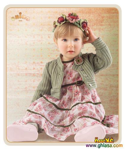اجدد ملابس شتوي للاطفال  للبنات والاولاد كل الاعمار لعام 2019 ghlasa138268209771.jpeg