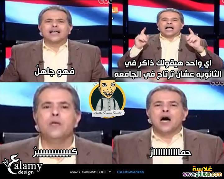 نكت مصرية حلقة باسم يوسف 25-10-2018 على السيسى و مرسى و الاخوان ghlasa1382793891874.jpg