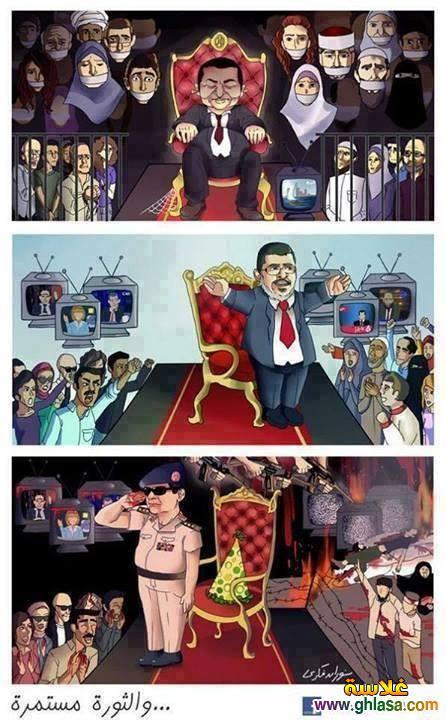 صور نكت المصريين على محاكمة محمد مرسى يوم 4-11-2020 ، نكت على الاخوان ومرسى يوم المحكمة 2020 ghlasa1382794270982.jpg