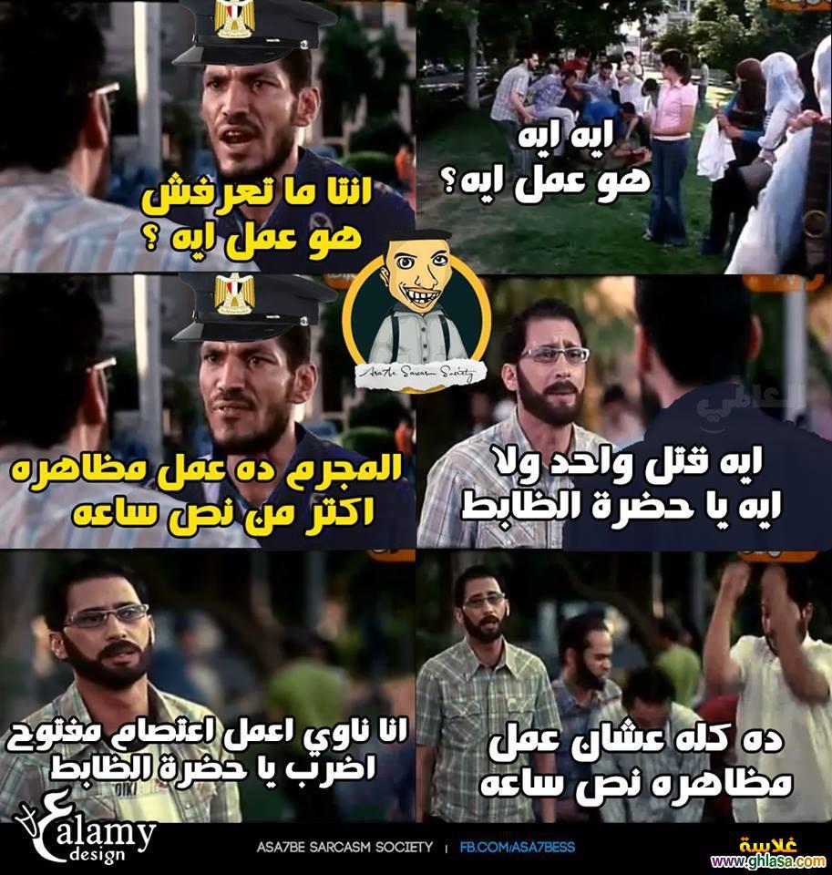 صور نكت المصريين على محاكمة محمد مرسى يوم 4-11-2020 ، نكت على الاخوان ومرسى يوم المحكمة 2020 ghlasa1382794271185.jpg