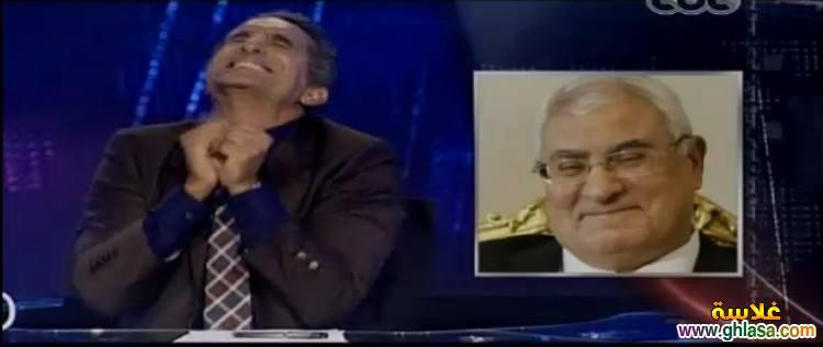 كلمات اغنية باسم يوسف بعد الثورة كاملة ، كلمات اغانى حلقة باسم يوسف البرنامج ghlasa1382841911761.jpg