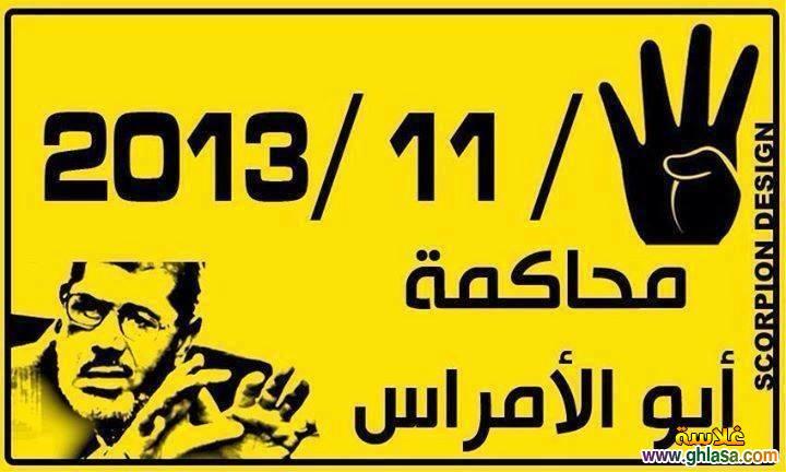 صور محمد مرسى فى السجن اول مرة 4 نوفمبر 2018 ، صور محاكمة محمد مرسي فى المحكمة 2018 ghlasa1383253512862.jpg