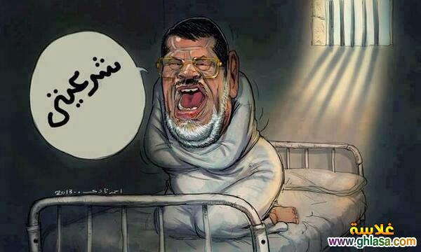 صور محمد مرسى فى السجن اول مرة 4 نوفمبر 2018 ، صور محاكمة محمد مرسي فى المحكمة 2018 ghlasa1383253512913.jpg