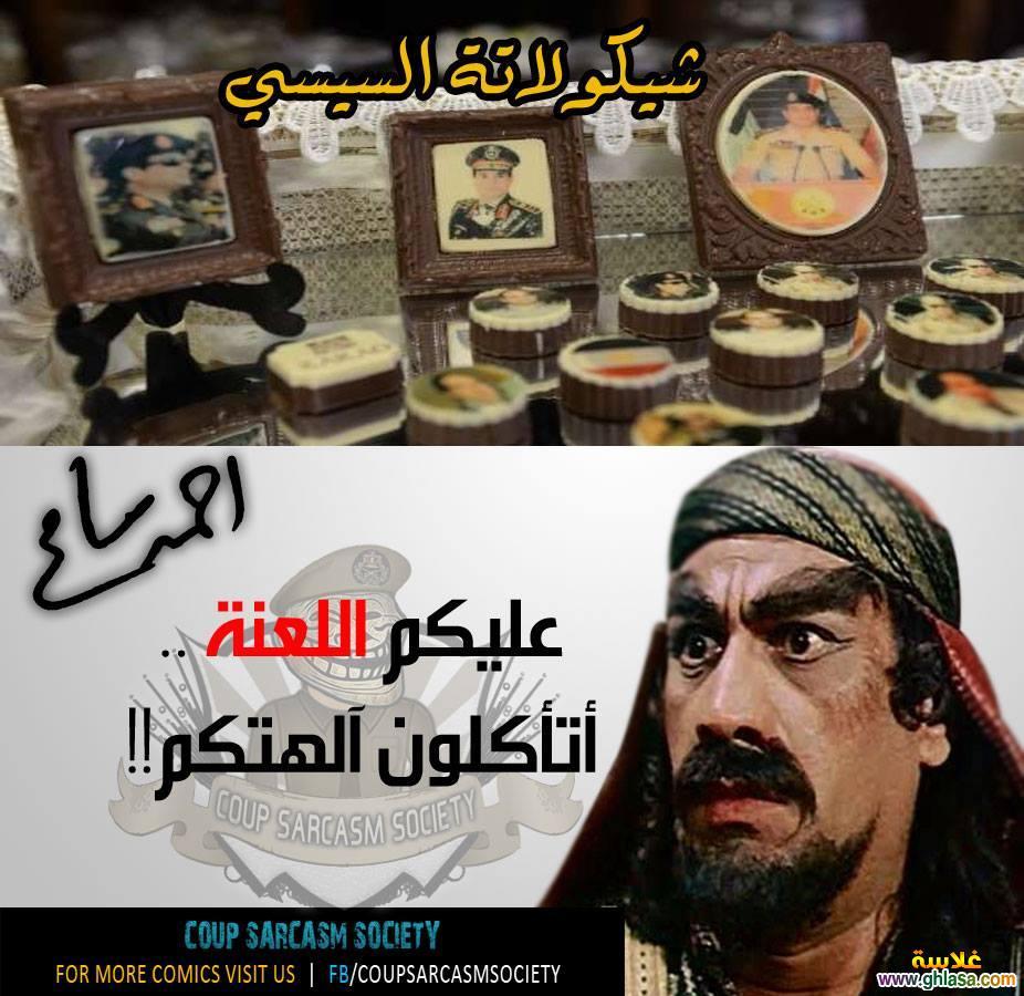 نكت مصرية على الانقلاب العسكرى ، صور نكت اساحبى على الانقلاب العسكرى ghlasa1383309641091.jpg