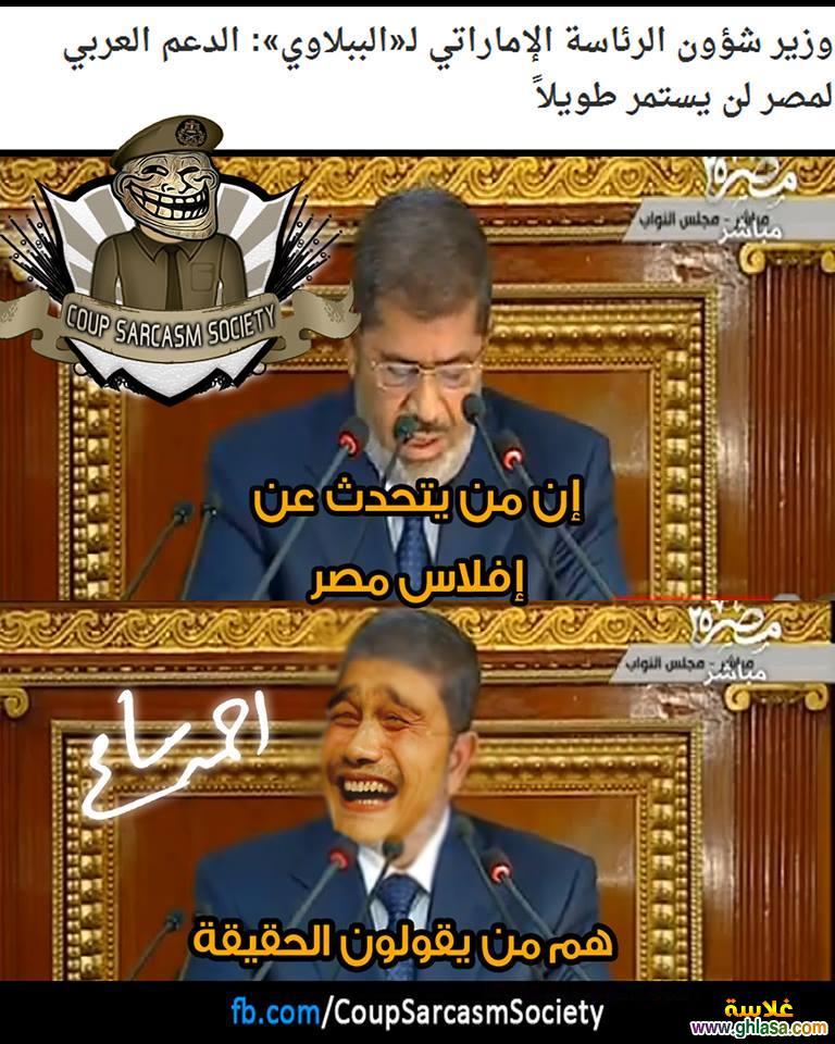 نكت مصرية على الانقلاب العسكرى ، صور نكت اساحبى على الانقلاب العسكرى ghlasa1383309641443.jpg
