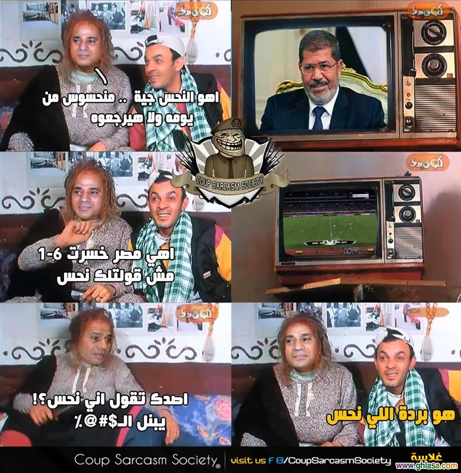 كوميكسات مضحكة على الانقلاب العسكرى ، صور نكت الاخوان على الجيش والشرطة والوزراء ghlasa13833102057510.jpg