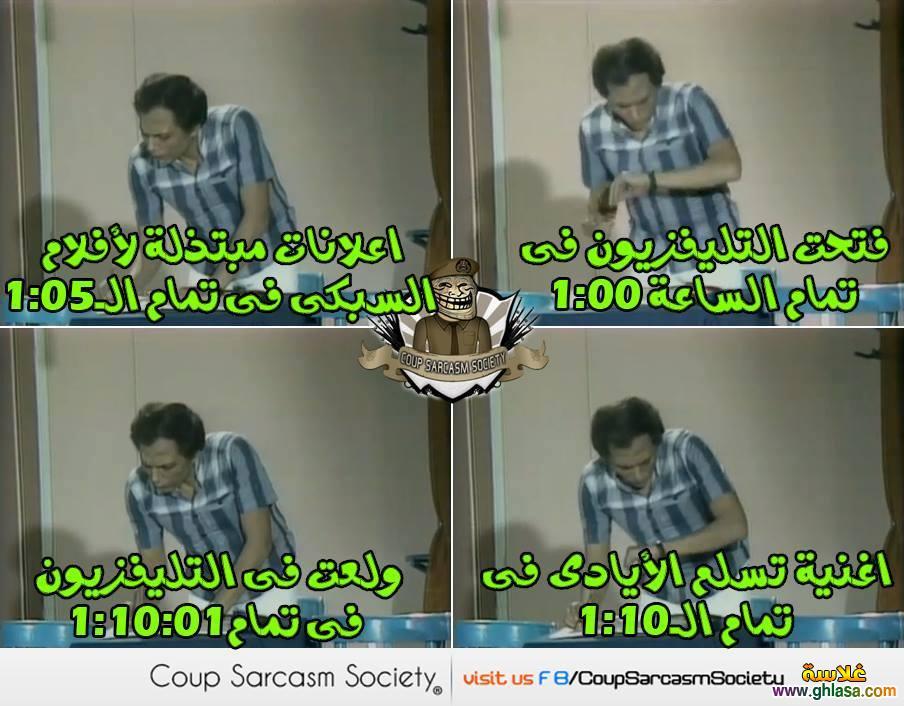 كوميكسات مضحكة على الانقلاب العسكرى ، صور نكت الاخوان على الجيش والشرطة والوزراء ghlasa1383310984911.jpg