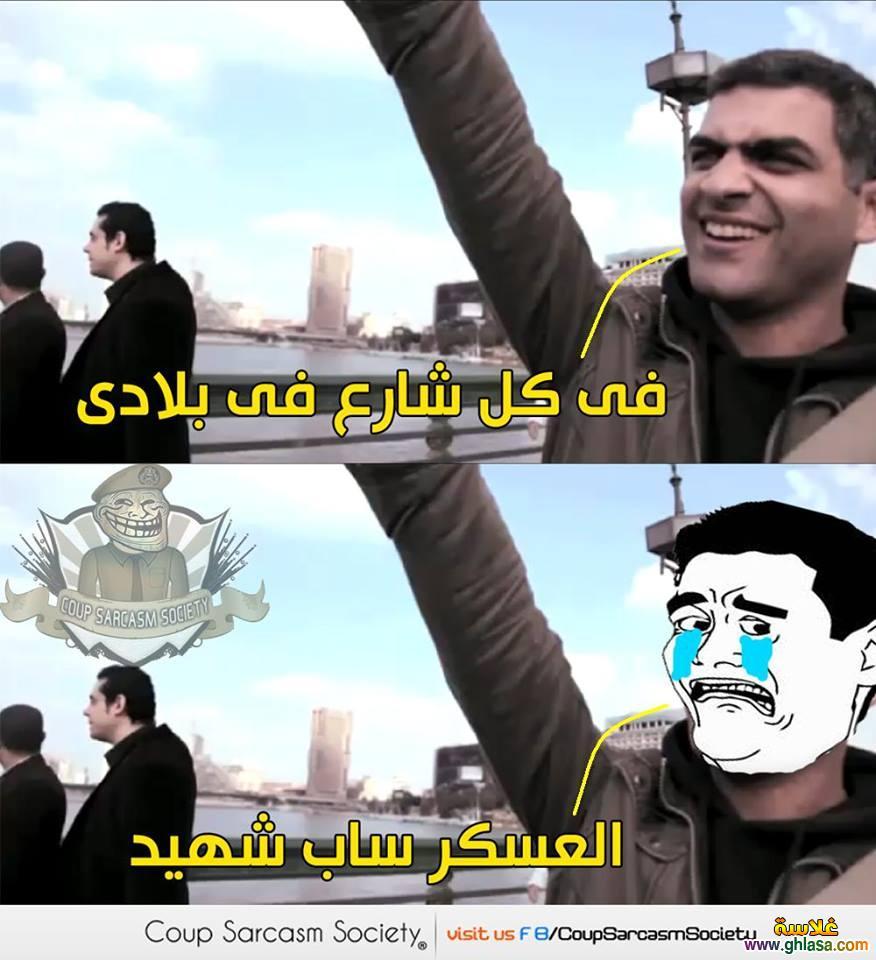 كوميكسات مضحكة على الانقلاب العسكرى ، صور نكت الاخوان على الجيش والشرطة والوزراء ghlasa1383310984982.jpg
