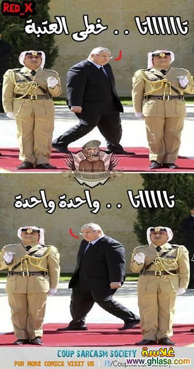 صور مضحكة الرئيس عدلى منصور ، نكت وافشات مضحكة عدلي منصور  ghlasa1383311187446.jpg