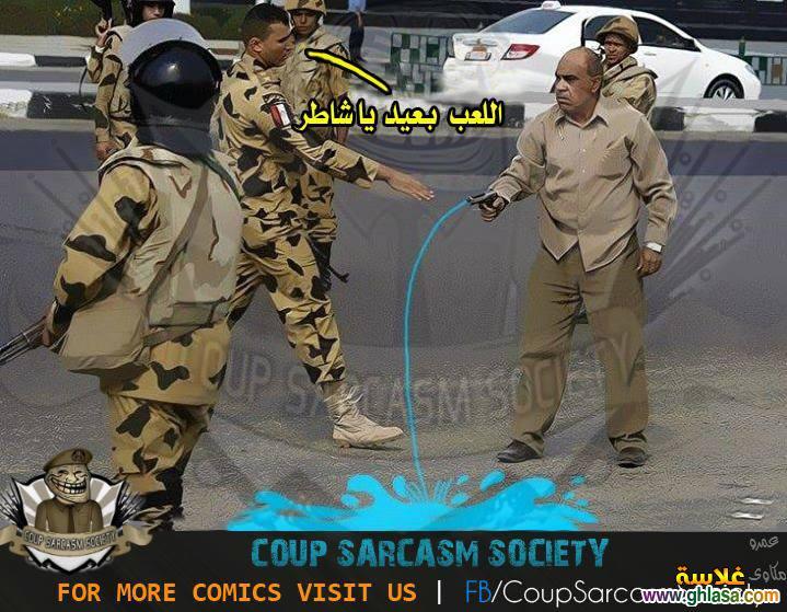 صور مضحكة الرئيس عدلى منصور ، نكت وافشات مضحكة عدلي منصور  ghlasa1383311187568.jpg