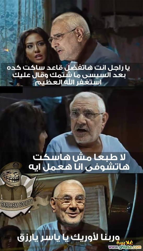 صور نكت ساخرة من الرئيس عدلى منصور ، صور مضحكة وافشات على الرئيس الصامت عدلى منصور الطرطور 2018 ghlasa1383311342374.jpg