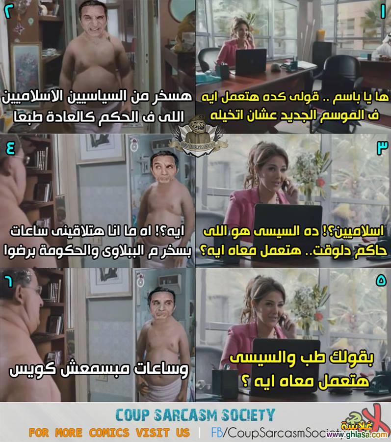 صور مضحكة افشات على باسم يوسف 2020 ، نكت المصريين على باسم يوسف 2020 ghlasa1383313582751.jpg