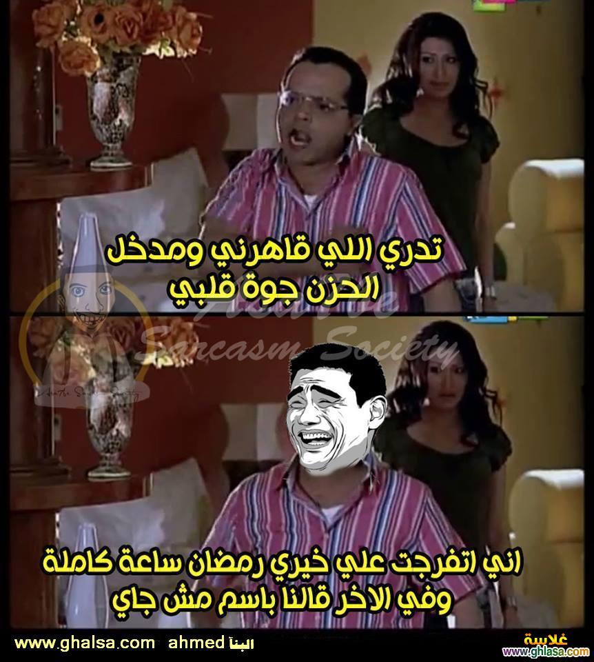 نكت المصريين على قناة cbc والغاء البرنامج ، نكت المصريين على خيرى رمضان وبيان باسم يوسف 2018 ghlasa1383339470981.jpg