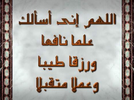 صور حكم اسلامية للنشر يوم الجمعة ، صور اسلامية فيس بوك للنشر 2020 ghlasa1383415237932.jpg