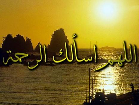صور حكم اسلامية للنشر يوم الجمعة ، صور اسلامية فيس بوك للنشر 2020 ghlasa1383415237975.jpg