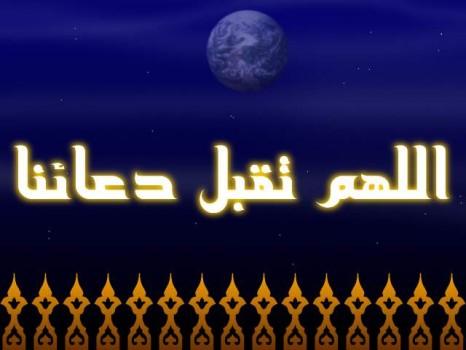 صور حكم اسلامية للنشر يوم الجمعة ، صور اسلامية فيس بوك للنشر 2020 ghlasa1383415237986.jpg