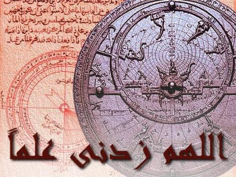 صور حكم اسلامية للنشر يوم الجمعة ، صور اسلامية فيس بوك للنشر 2019 ghlasa1383415238018.jpg