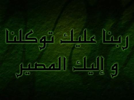 صور حكم اسلامية للنشر يوم الجمعة ، صور اسلامية فيس بوك للنشر 2020 ghlasa1383415238029.jpg
