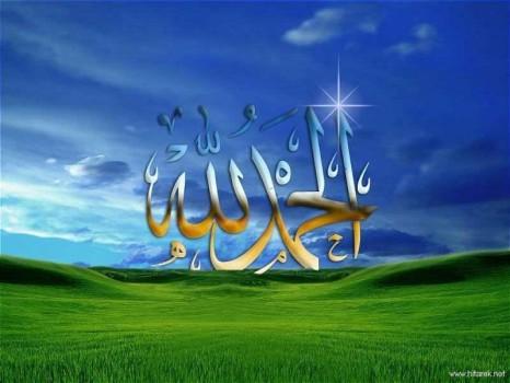 صور حكم اسلامية للنشر يوم الجمعة ، صور اسلامية فيس بوك للنشر 2019 ghlasa13834152380310.jpeg