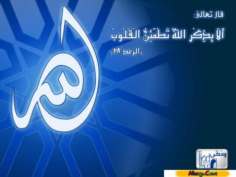 صور اسلامية hd للفيس بوك 2019 ، صور خلفيات اسلامية دينية للتذكير فيس بوك 2019 ghlasa1383415461631.jpg