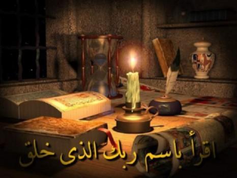 صور اسلامية hd للفيس بوك 2019 ، صور خلفيات اسلامية دينية للتذكير فيس بوك 2019 ghlasa1383415461642.jpg