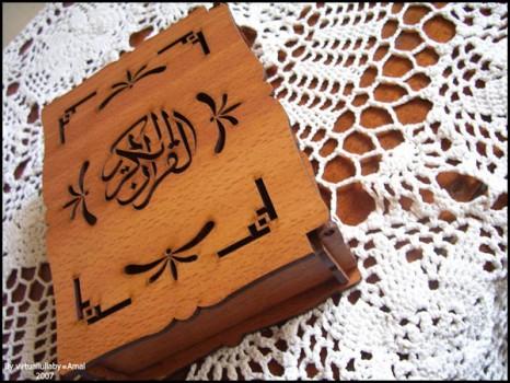 صور اسلامية hd للفيس بوك 2019 ، صور خلفيات اسلامية دينية للتذكير فيس بوك 2019 ghlasa1383415461694.jpg
