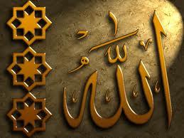 صور اسلامية hd للفيس بوك 2019 ، صور خلفيات اسلامية دينية للتذكير فيس بوك 2019 ghlasa1383415461716.jpg