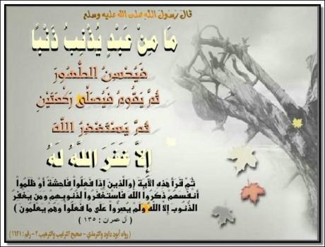صور اسلامية hd للفيس بوك 2019 ، صور خلفيات اسلامية دينية للتذكير فيس بوك 2019 ghlasa1383415461727.jpg