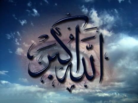 صور اسلامية hd للفيس بوك 2019 ، صور خلفيات اسلامية دينية للتذكير فيس بوك 2019 ghlasa13834154617410.png