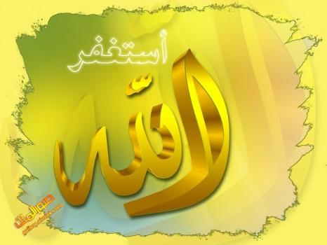 صور اسلامية hd للفيس بوك 2019 ، صور خلفيات اسلامية دينية للتذكير فيس بوك 2019 ghlasa1383415461749.png