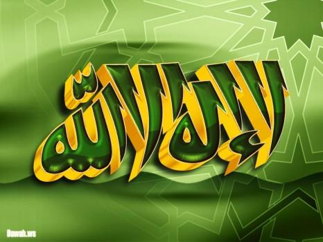 صور اسلامية hd للفيس بوك 2019 ، صور خلفيات اسلامية دينية للتذكير فيس بوك 2019 ghlasa138341546175.jpg