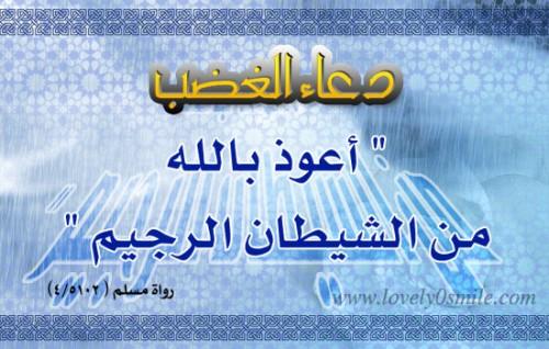 صور يوم الجمعة - صور نشر اسلامية يوم الجمعة ، صور فضل يوم الجمعة فيس بوك ghlasa1383415793563.png
