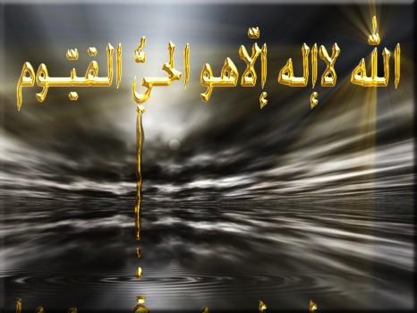 صور يوم الجمعة - صور نشر اسلامية يوم الجمعة ، صور فضل يوم الجمعة فيس بوك ghlasa1383415793574.png