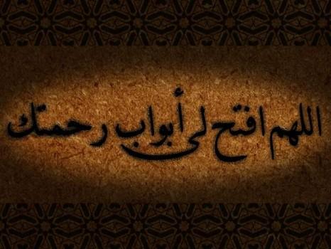 صور يوم الجمعة - صور نشر اسلامية يوم الجمعة ، صور فضل يوم الجمعة فيس بوك ghlasa13834157936410.jpg