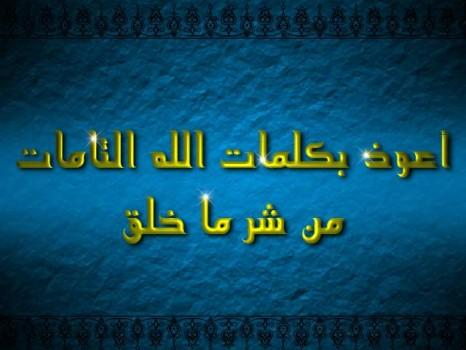 صور يوم الجمعة - صور نشر اسلامية يوم الجمعة ، صور فضل يوم الجمعة فيس بوك ghlasa138341579367.jpg