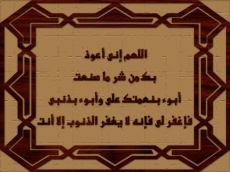 صور يوم الجمعة - صور نشر اسلامية يوم الجمعة ، صور فضل يوم الجمعة فيس بوك ghlasa1383415995811.jpg