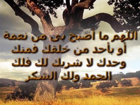 صور يوم الجمعة - صور نشر اسلامية يوم الجمعة ، صور فضل يوم الجمعة فيس بوك ghlasa1383415995822.jpg