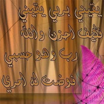 صور يوم الجمعة - صور نشر اسلامية يوم الجمعة ، صور فضل يوم الجمعة فيس بوك ghlasa1383415995833.jpg