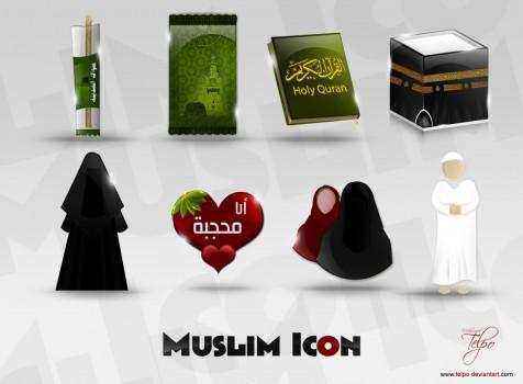 صور يوم الجمعة - صور نشر اسلامية يوم الجمعة ، صور فضل يوم الجمعة فيس بوك ghlasa1383415995866.jpg