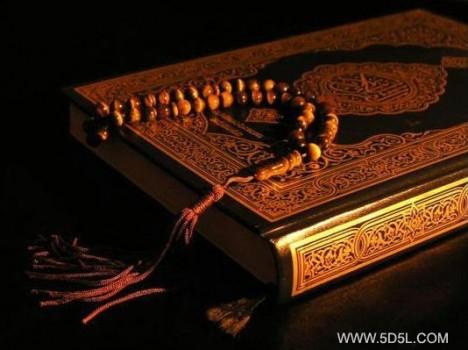صور يوم الجمعة - صور نشر اسلامية يوم الجمعة ، صور فضل يوم الجمعة فيس بوك ghlasa1383415995877.jpg