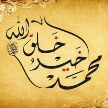صور يوم الجمعة - صور نشر اسلامية يوم الجمعة ، صور فضل يوم الجمعة فيس بوك ghlasa1383415995888.jpg