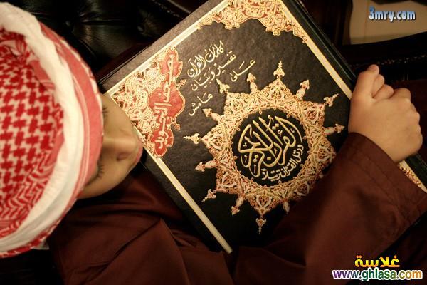 صور خلفيات المصحف الشريف 1439 ، صور اسلامية المصحف 2019 ghlasa1383536958251.jpg