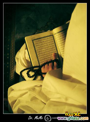 صور خلفيات المصحف الشريف 1439 ، صور اسلامية المصحف 2019 ghlasa1383536958559.jpg