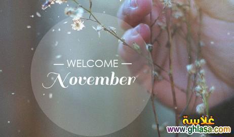 صور  فنانين مواليد شهر نوفمبر صور  ومعلومات فنانين مصر والعرب مواليد نوفمبر ghlasa1383537328651.jpg