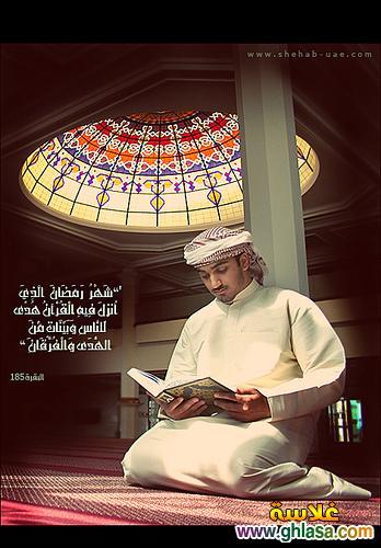صور خلفيات اسلامية عالية الجودة 1439 ، صور اسلامية للتصميم hd 2019 ghlasa1383537400255.jpg