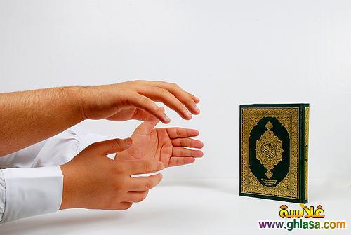صور تصميمات واتس اب اسلامية عالية الجودة hd ، صور خلفيات اسلامية العام1439 ghlasa1383537839956.jpg