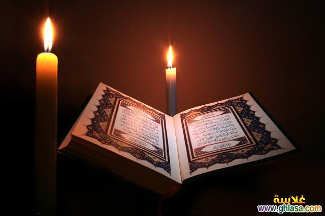 صور تصميمات واتس اب اسلامية عالية الجودة hd ، صور خلفيات اسلامية العام1435 ghlasa1383537840039.jpg
